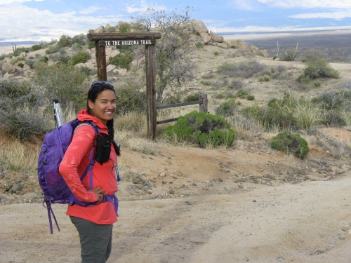 Arizona Trail portal at High Jinks Ranch